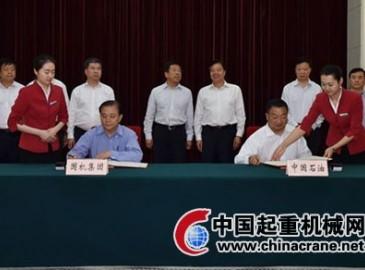 中國石油與國機集團簽署戰略合作 實現優勢互補、共同發展