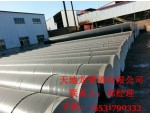 3层聚乙烯挤塑pe防腐直缝钢管厂家