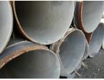 水泥砂浆衬里防腐螺旋钢管厂家