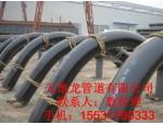 输油用3pe防腐钢管