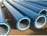 外层环氧树脂防腐钢管厂家