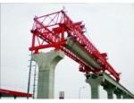 苏州架桥机13405648986