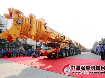 徐工两台千吨级起重机同时实现销售 彰显大国重器卓越与不凡