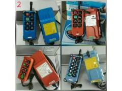 合肥遥控器电话:13733011058卢经理