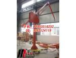 PDY移動平衡吊