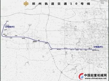 郑州地铁10号线、11号线工程中标结果公布 开工在即!