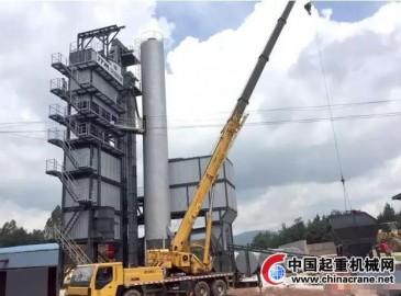 铁拓机械2套4000型沥青搅拌设备助力云南高速公路建设