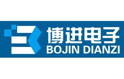 宜昌博進電子科技有限公司