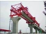 上海公路架桥机厂家直销18202166906