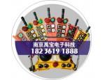 工业遥控器起重机遥控器15295597778