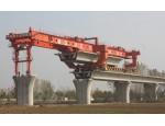 绍兴架桥机专业安装维修