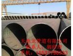 20#无缝钢管生产厂家