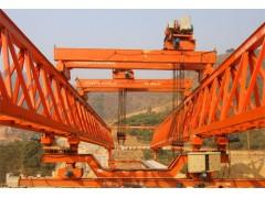 扬州起重销售安装架桥机