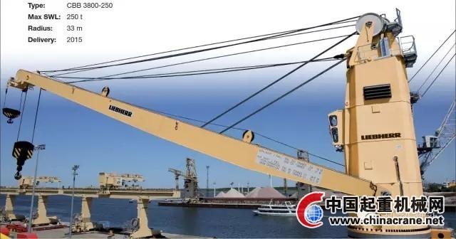全球第一艘使用利勃海尔cbb3800-250重型船用起重机多用途重吊船在