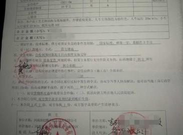 【汇喜讯】吉林起重汇加盟商成功与当地单位合作!