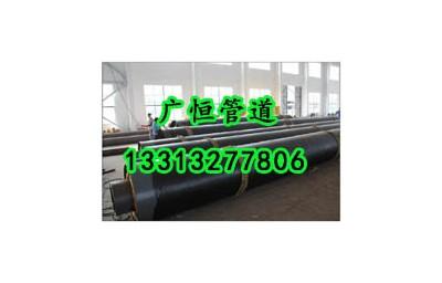 沧州广恒管道装备销售有限公司