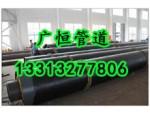 环氧煤沥青防腐钢管生产厂家,全网销售