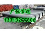 外环氧煤沥青防腐钢管IPN8710防腐钢管厂家直销/行情