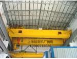 上海起重機廠優質生產廠家/穩力起重15900718686