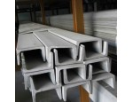 上海槽钢销售18202166906