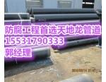 大口径环氧煤沥青防腐钢管