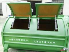 贵州供应垃圾箱