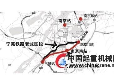 """寧蕪鐵路擾民問題整改進展 外繞工程明年開工""""十三五""""建成"""