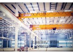 上海起重机/优质生产厂家/稳力起重15900718686