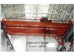 上海起重/優質生產廠家/穩力起重15900718686
