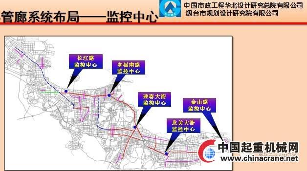 烟台市规划设计研究院有限公司共同编制《烟台市地下综合管廊专项规划