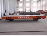 KP电动平车厂家法兰克搬运设备18749117777