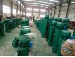 抚顺电动葫芦厂家销售联系人于经理15242700608