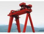 宁波门式起重机造船用门吊