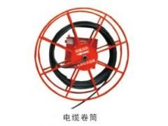 电缆卷筒(豫正重工集团)