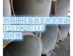 Q235B直缝埋弧焊钢管生产厂家