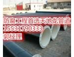 涂塑复合钢管/内外涂塑复合管生产厂家