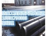 3PE防腐燃气管道厂家