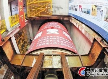 长沙地铁3号线盾构机地下潜行3个月 完成523米洞穿