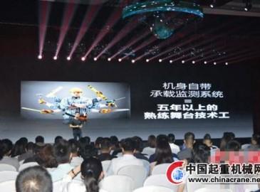 牧德科技发布全新Mode-V6.Mode-V6智能化舞台起重设备