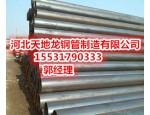 TPEP防腐螺旋钢管/螺旋焊管生产厂家