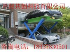 专业立体停车设备厂家供应家用简易立体车库价格