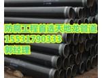 天然气管道用3PE防腐无缝钢管厂家