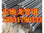 3PE防腐钢管含税价格