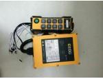 上海遥控器销售