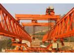 合肥起重机 名称:合肥架桥机安装维修保养联系人:冯松涛电话:13367645677