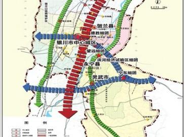 """银川规划城镇空间结构:建6条轨交线 构建""""三带一区""""旅游格局"""