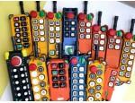 上海供应遥控器18202166906