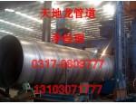 沧州天地龙管道装备有限公司 名称:天地龙管道(13103071777李经理)螺旋钢管厂家联系人:李孝坤电话:0317-8809777