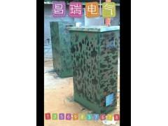 军用电器柜优质供应商
