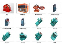 上海起重机厂/供应起重配件/15900718686